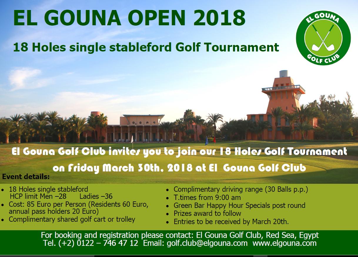 El Gouna Golf Open 2018