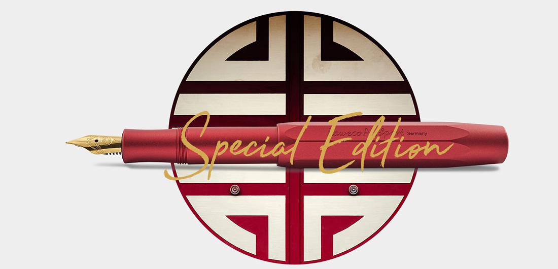 "Der Kaweco AL Sport Füllhalter Special Edition ""China Rot"""